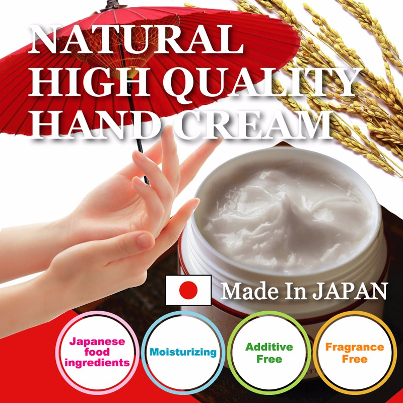 Award-winning and Popular hand cream for dry skin , most popular retail items
