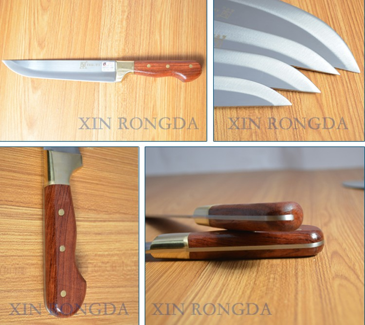 Stainless Steel Knife Blade Blank King Kitchen Royal Knife
