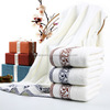 supply 100% pure cotton hotel bath towel wholesale