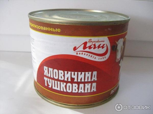 Canned beef meat