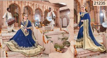 GEORGETTE AND LYCRA HEAVY EMBROIDERY DESIGNER BLUE AND BEIGE COLOUR ETHNIC BRIDAL SAREE MANUFACTURER IN SURAT ONLINE