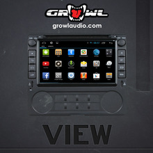 "OEM ANDROID HEAD UNIT 8"" CAPACITIVE TOUCH FIT FOR FOTON VIEW"