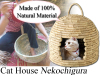Arnest accessories pet cage carrier bed bag 100% natural materials hand made cat house nekochigura made in Veitnam 76593
