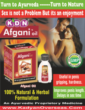 HOT 2015 !!! PENIS ENLARGEMENT OIL, INDIAN SEX MASSAGE OIL, LONG PENIS OIL, HARD PENIS OIL