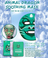 Animal Mask 4 Types, Korea, Face Mask, Skin Care