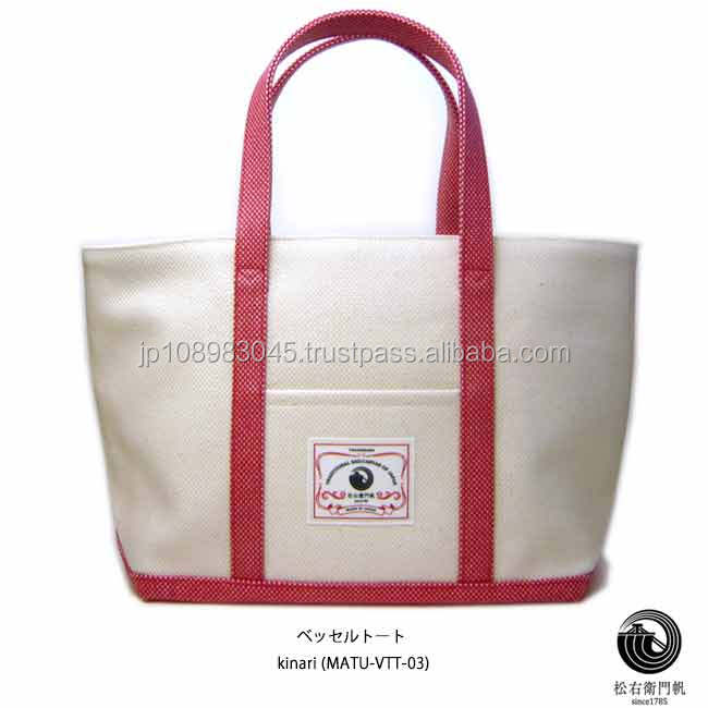 Japanese canvas cloth sail HANPU / HAMPU school bags made in Japan for wholesale