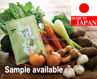 Japanese Flavorful bouillon powder , jumbo bouillon cube , vegetable flavor