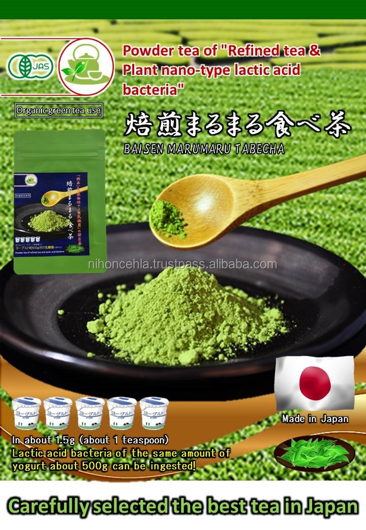 Green tea effects, insomnia improve and sleep promotion (theanine)