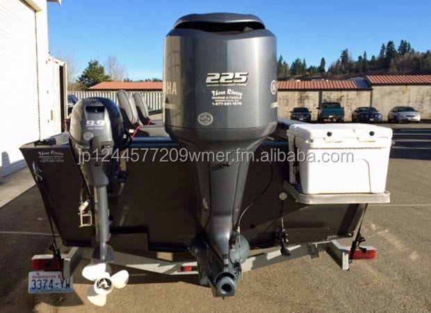 Used Yamaha 225HP Four Stroke Outboards Motors
