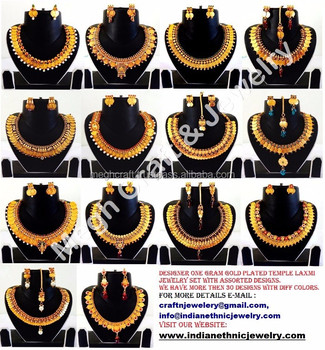 South Indian Temple jewellery - Indian antique jewelry - imitation jewellery -One gram jewellery - ladies artificial jewellery