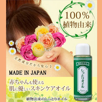 Best-selling and Cost-effective natural body massage oil with multiple functions made in Japan