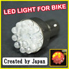 Cost-effective and Compact led tail lamp blub for bike , scooter created by Japan