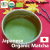 Organic Japanese matcha (maccha) green tea powder can 20g[Grade: TOP]