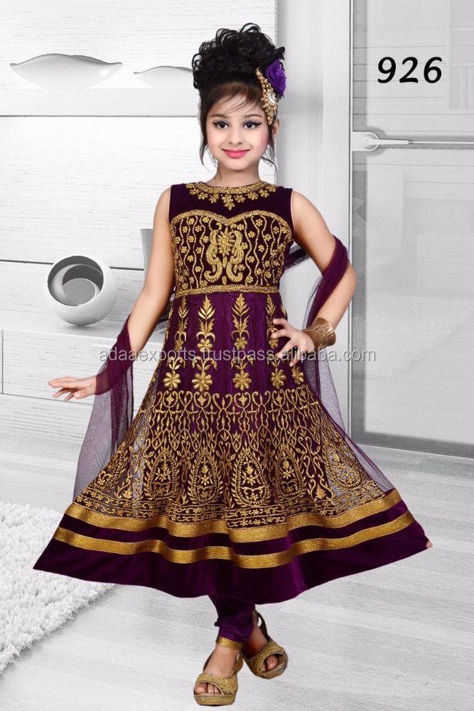 Kids Heavy Anarkali Churidar