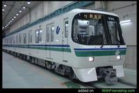 Paint Application on Railways / Metros