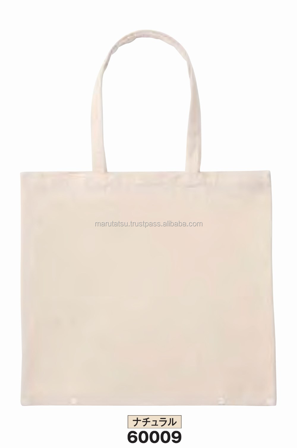 Reliable and High quality canvas drawstring bag Canvas How to use 2 WAY Bag Natural at reasonable prices