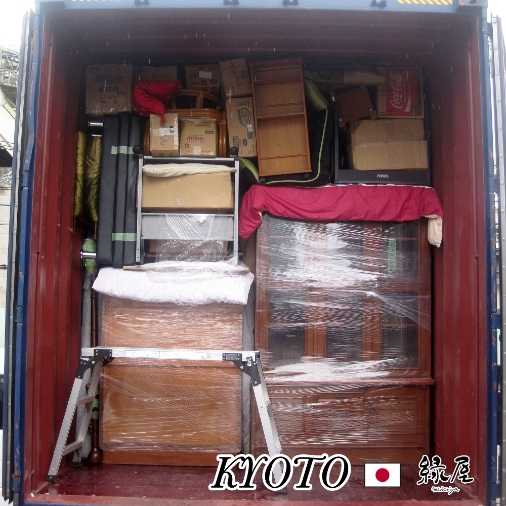 High Quality Valuable Zakka and Hotel Furniture by 40ft Container Kyoto Japan