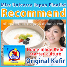 Effective and High quality kefir starter culture with Natural made in Japan ( NIHON KEFIA )