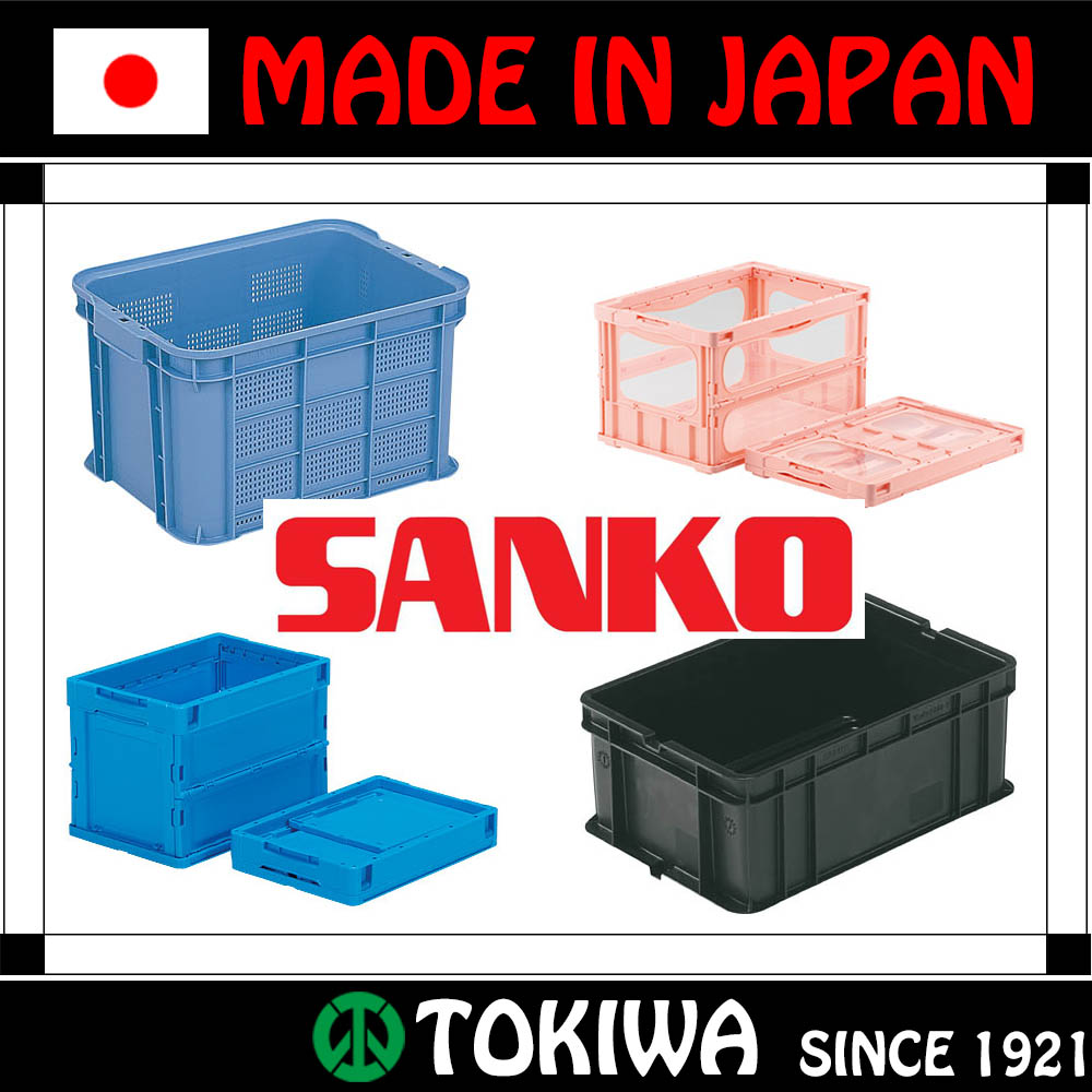Variety of plastic pallets & boxes. Manufactured by SANKO Co., Ltd. Made in Japan (transparent plastic packaging box)