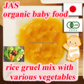 wholesale baby food organic baby food Organic Rice Porridge (with grains) with Vegetable 100g (from 7 months old)
