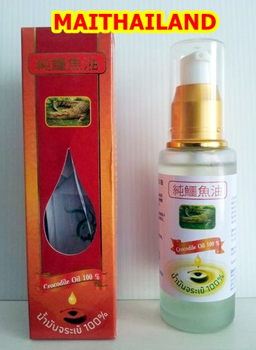 Crocodile Oil 100% from THAILAND Alligator Oil 60ml