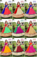 Kids lehenga and party wear