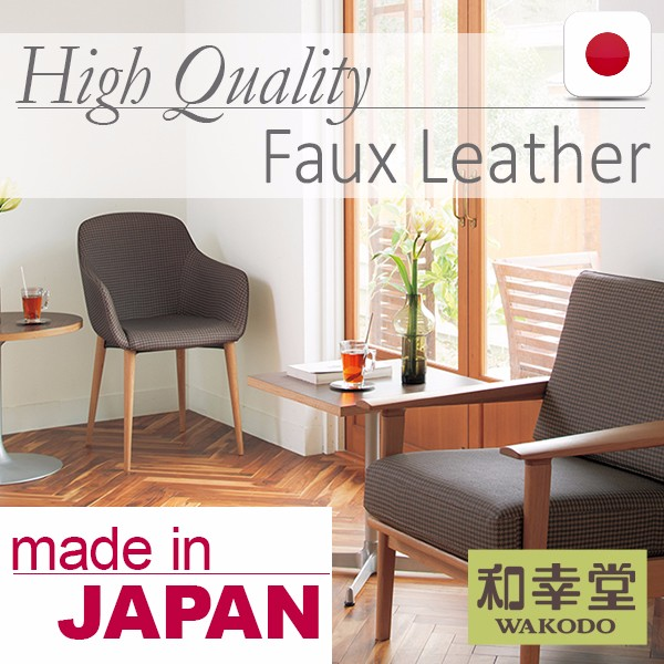 Sun Fade Resistant and Anti-bacterial imitation leather price per meter Faux Leather , Small Lot Order Available
