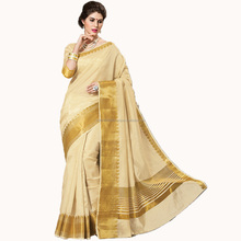KANCHIPURAM PURE SILK SAREES BY SHREE EXPORTS