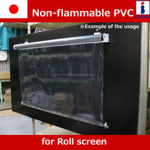 safe plastic sheet roll uv with non-flammable made in Japan