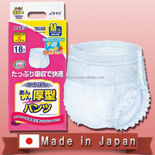 Easy to use and High quality import export business opportunities in india Adult Diaper at reasonable prices