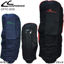 CONFIDENCE Travel cover CFTC-302 Travel case japan accessory