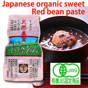 Japanese Organic Sweet Red Bean paste 300g Retort pouch