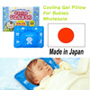 Japan Cooling Gel Pillow for Babies Wholesale