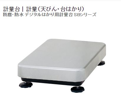 Durable and High accuracy electronic weighing scale 220kfg for industrial uses aslo available