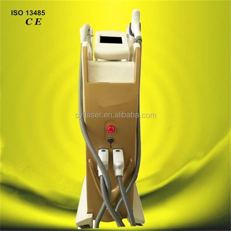 IPL+Elight+SHR  e-light ipl rf+nd yag laser multifunction_.jpg
