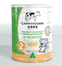 Baby Powder Milk Australian Made