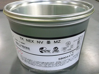 TK NEX NV (CYAN/MAGENTA/YELLOW/BLACK) MZ , Printing ink (Sheetfed ink) , Made In Japan