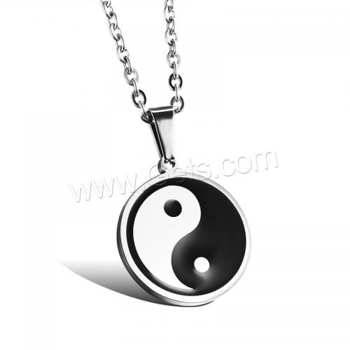 Men Necklace Stainless Steel Flat Round platinum color plated plating ying yang & oval chain gold neck chain designs 1137784