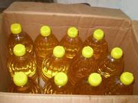100% REFINED EDIBLE SUNFLOWER OIL FOR HUMAN CONSUMPTION,USED COOKING OIL
