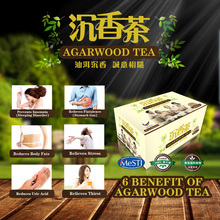 100% Original Agarwood Tea/ Slimming Tea