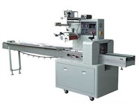 MP250B/D Rotary pllow packaging machine