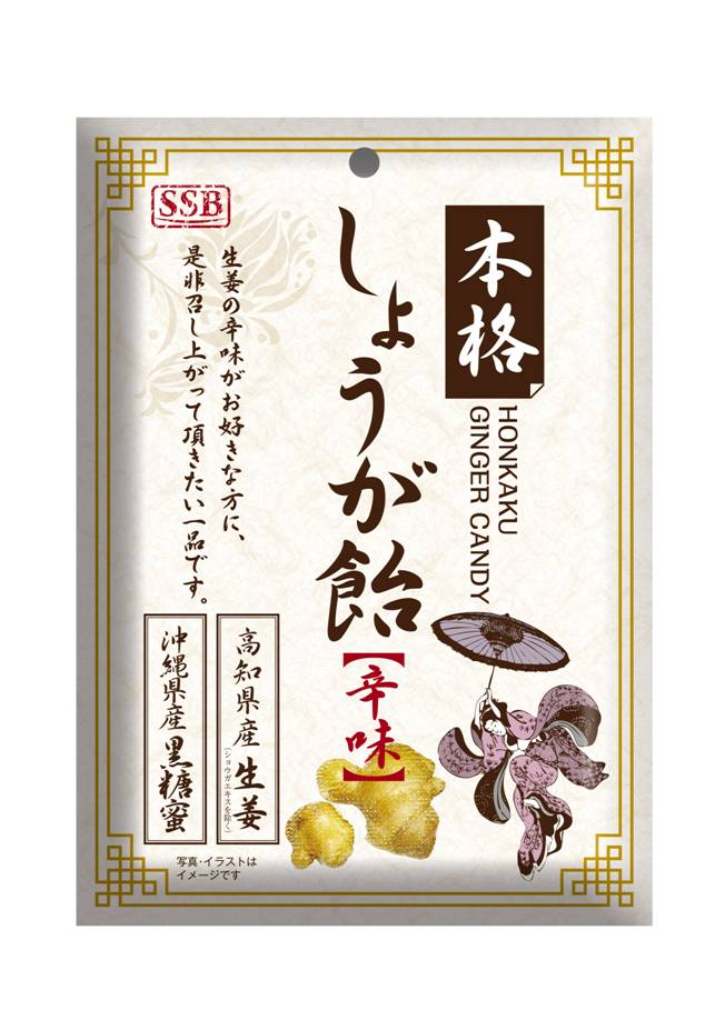 SSB Authentic Ginger Candy