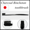 Japanese novelty toothbrush charcoal/High grade Japanese Binchotan Charcoal toothbrush 5 colors [Made in Japan]