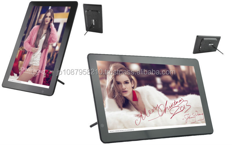 1024x600 pixel digital photo frame supported various picture , video and audio formats