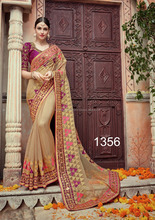 ELEGANT BEIGE COLOUR SAREE