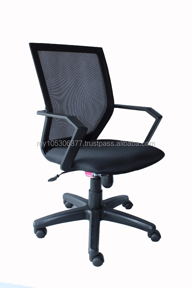 Office Mesh Chair MESH-A07