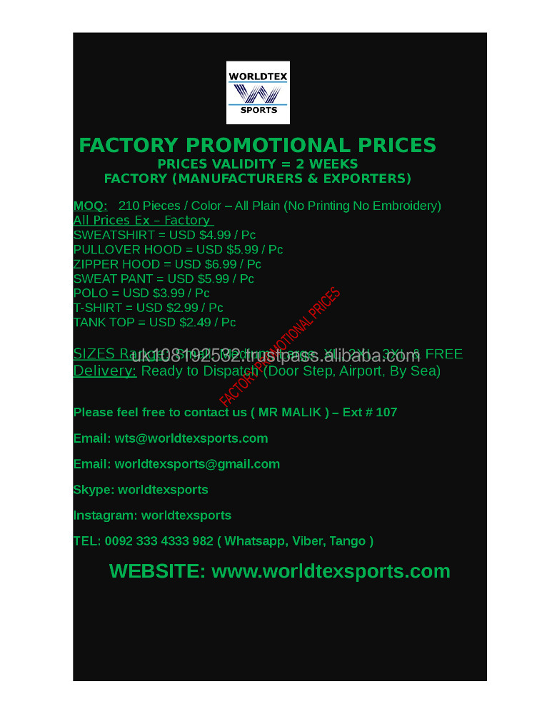 WTS FACTORY PRICE LIST 2017