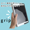 Easy to use and High quality for ipad pro case for ipad new for smart stand ultra thin