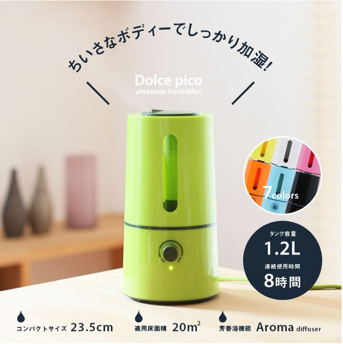 Dolce pico ultrasonic humidifier with 7 colors