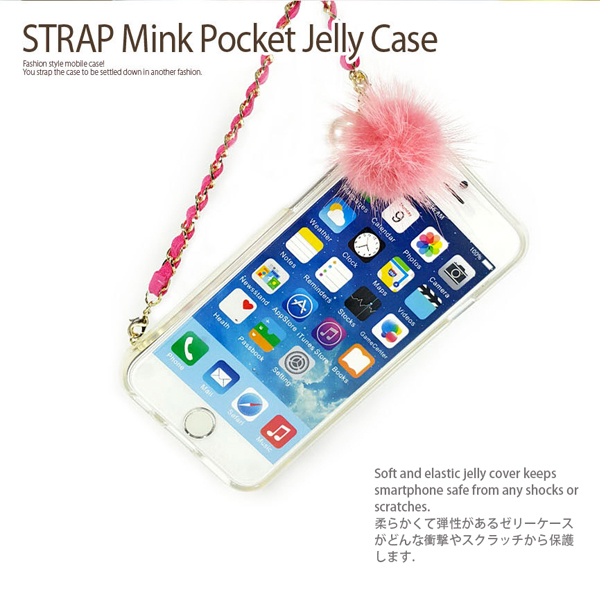 00372 For iPhone 6/6S/6 Plus/6S Plus/5/5S/SE_Strap Mink Clear Pocket Jelly_Smart Cellular Mobile Phone Case Cover